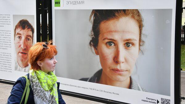 Фотовыставка проекта RT Эпидемия с Антоном Красовским