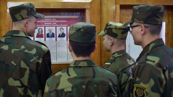 Военнослужащие на избирательном участке во время президентских выборов в Минске. 9 августа 2020