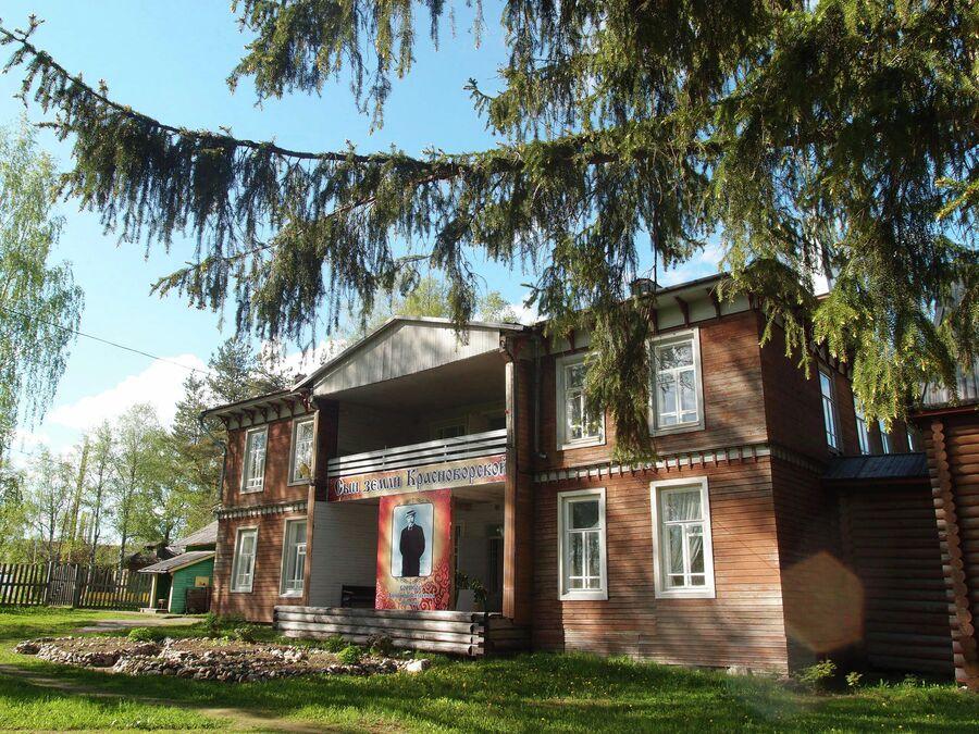 Дом-музей Борисова