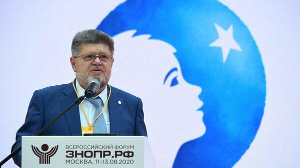 Всероссийский форум Здоровье нации — основа процветания России