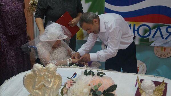 Свадьба Михаила и Марины