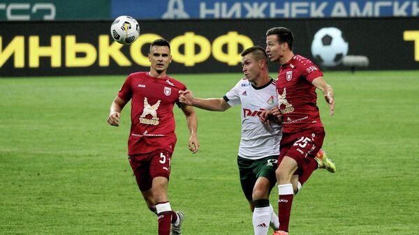 Футбол. РПЛ. Матч Рубин — Локомотив