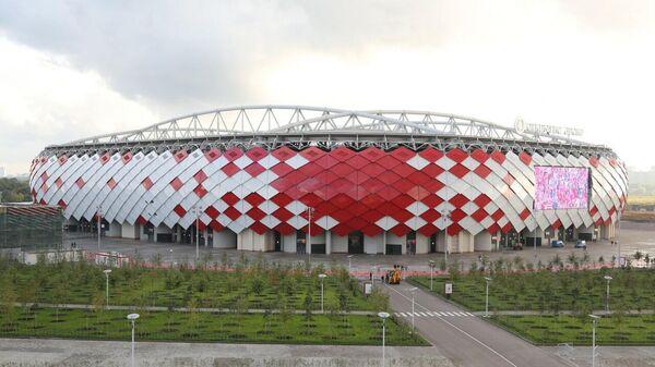 Домашний стадион Спартака Открытие Арена
