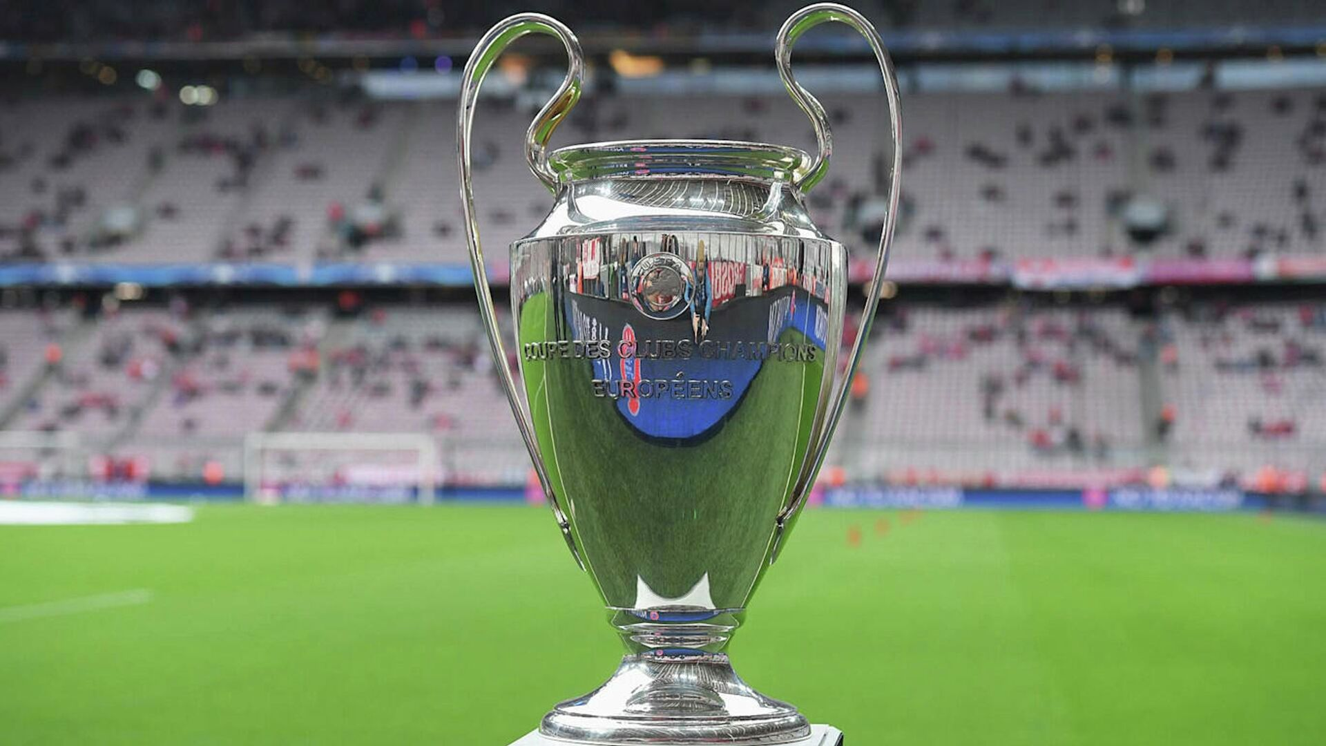 Трофей Лиги чемпионов УЕФА - РИА Новости, 1920, 20.10.2020