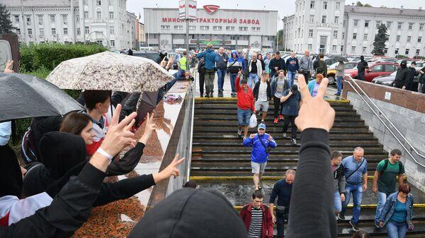 плакат горизонталь требования мтз минск белоруссия беларусь акция протест демонстрация