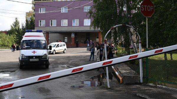 Омская БСМП №1, где находится Алексей Навальный