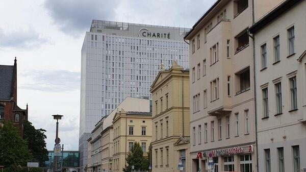 Больница Charite Berlin, куда был госпитализирован Алексей Навальный