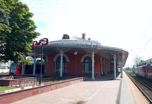 Здание железнодорожного вокзала в Твери