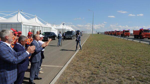 Президент РФ В. Путин открыл движение по трассе Таврида в Крыму