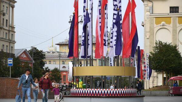 Украшение Москвы ко Дню города