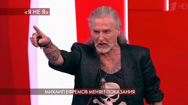 Стоп-кадр программы Пусть говорят на Первом канале