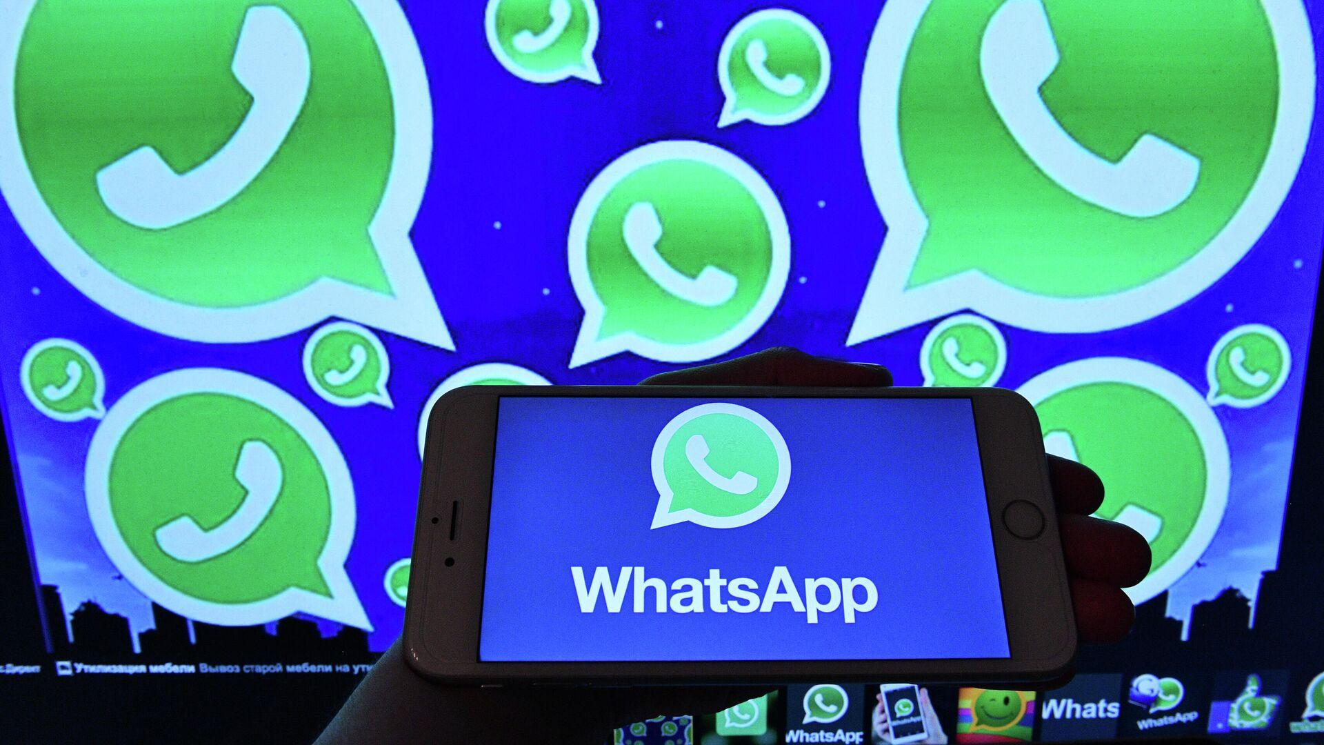 Эксперт дал совет по переносу старых чатов WhatsApp на новый смартфон