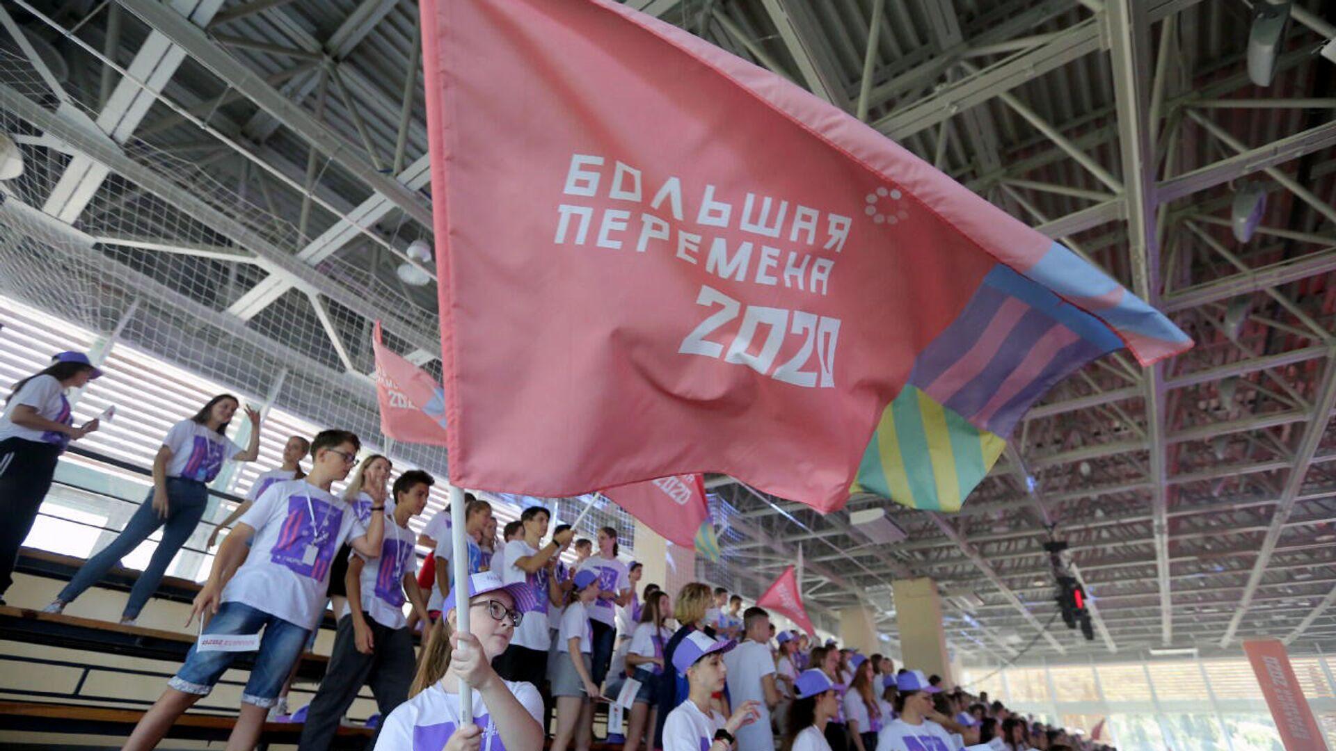 Участники полуфинала конкурса Большая перемена 2020 - РИА Новости, 1920, 30.11.2020