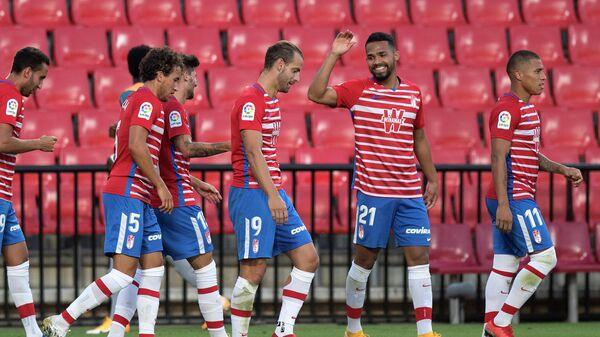 Футболисты Гранады