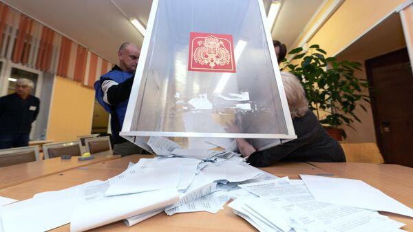 Подcчет голосов на выборах в единый день голосования