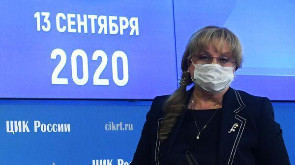 Председатель Центральной избирательной комиссии РФ Элла Памфилова в информационном центре Центральной избирательной комиссии