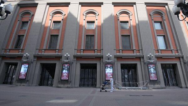 Здание Государственного академического театра имени Евгения Вахтангова в Москве