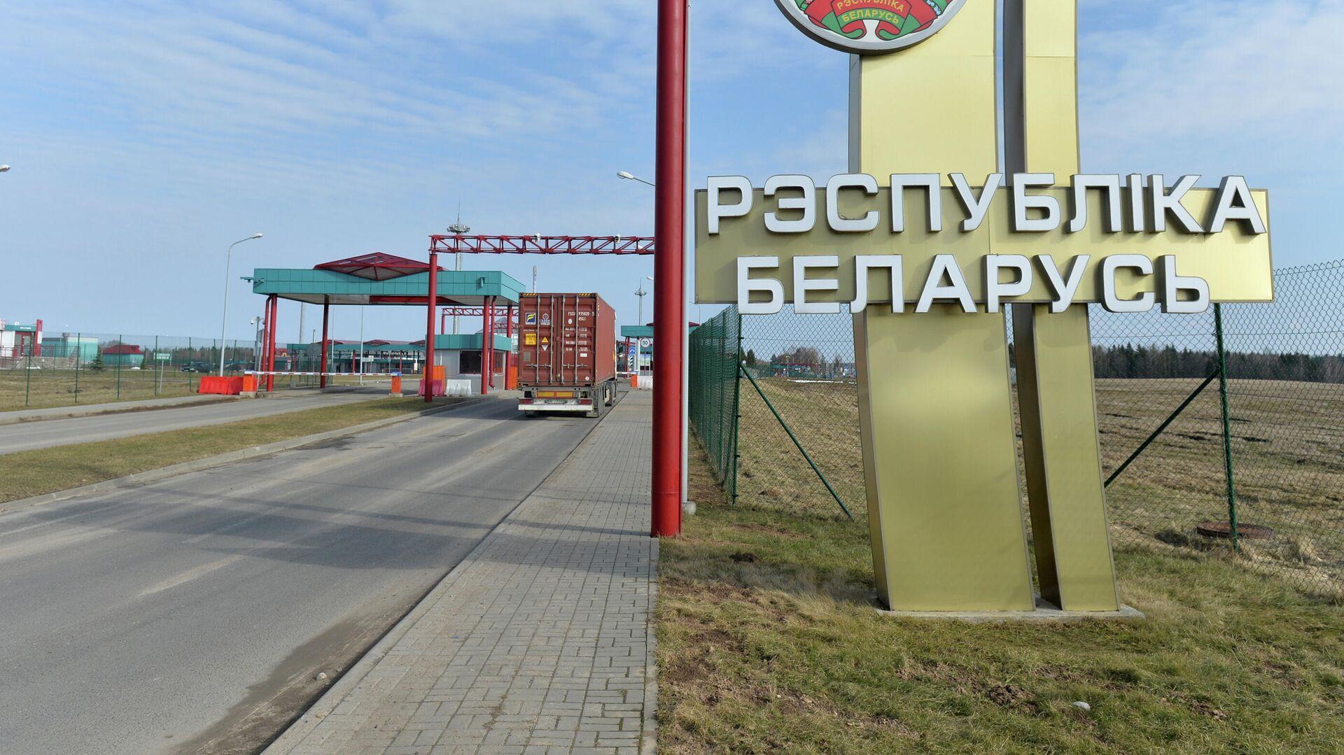 Погранпереход Григоровщина на белорусско-латвийской границе - РИА Новости, 1920, 23.06.2021