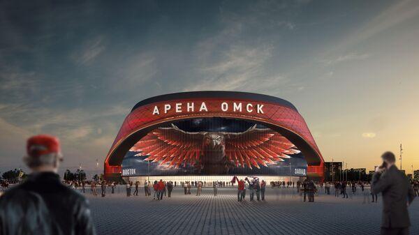 Проект Арены Омск