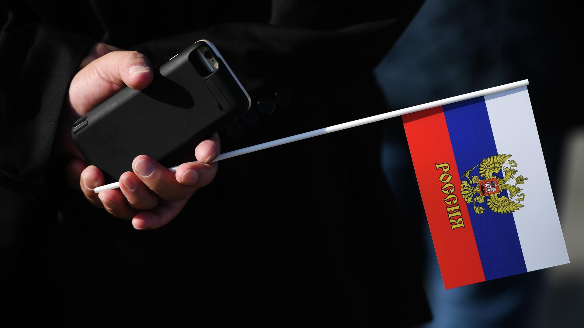 Празднование Дня государственного флага Российской Федерации на площади Маркса в Новосибирске - РИА Новости, 1920, 18.09.2020