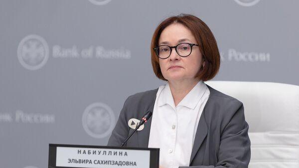 Председатель Центрального банка РФ Эльвира Набиуллина на пресс-конференции по итогам заседания Совета директоров по денежно-кредитной политике