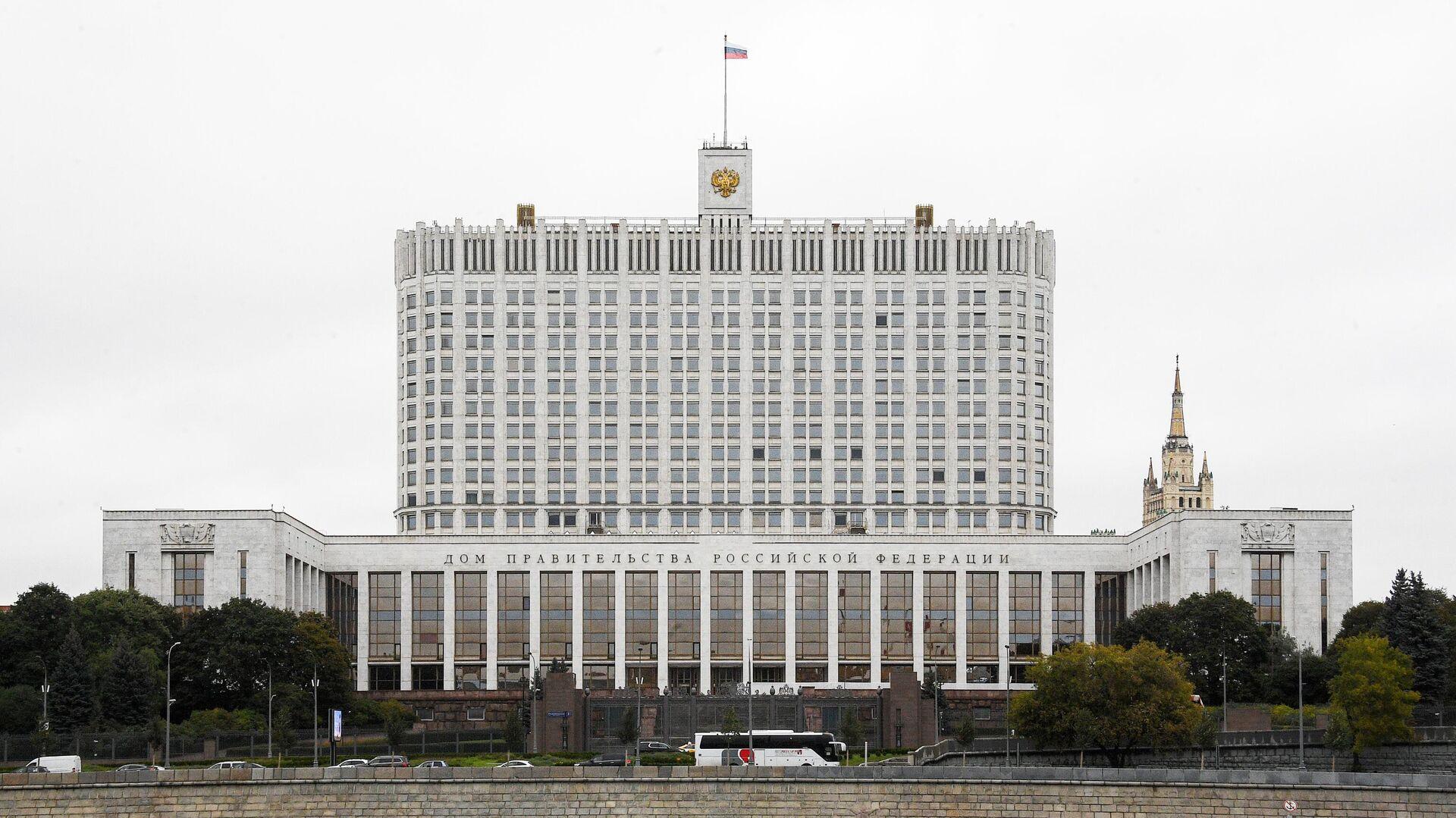 Дом Правительства Российской Федерации - РИА Новости, 1920, 19.04.2021