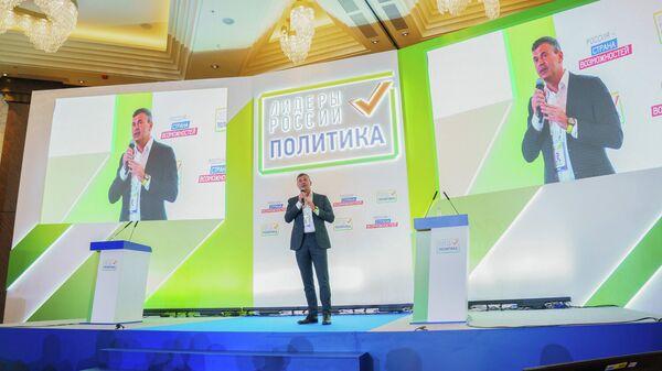 Выступление гендиректора АНО Россия — страна возможностей Алексея Комиссарова