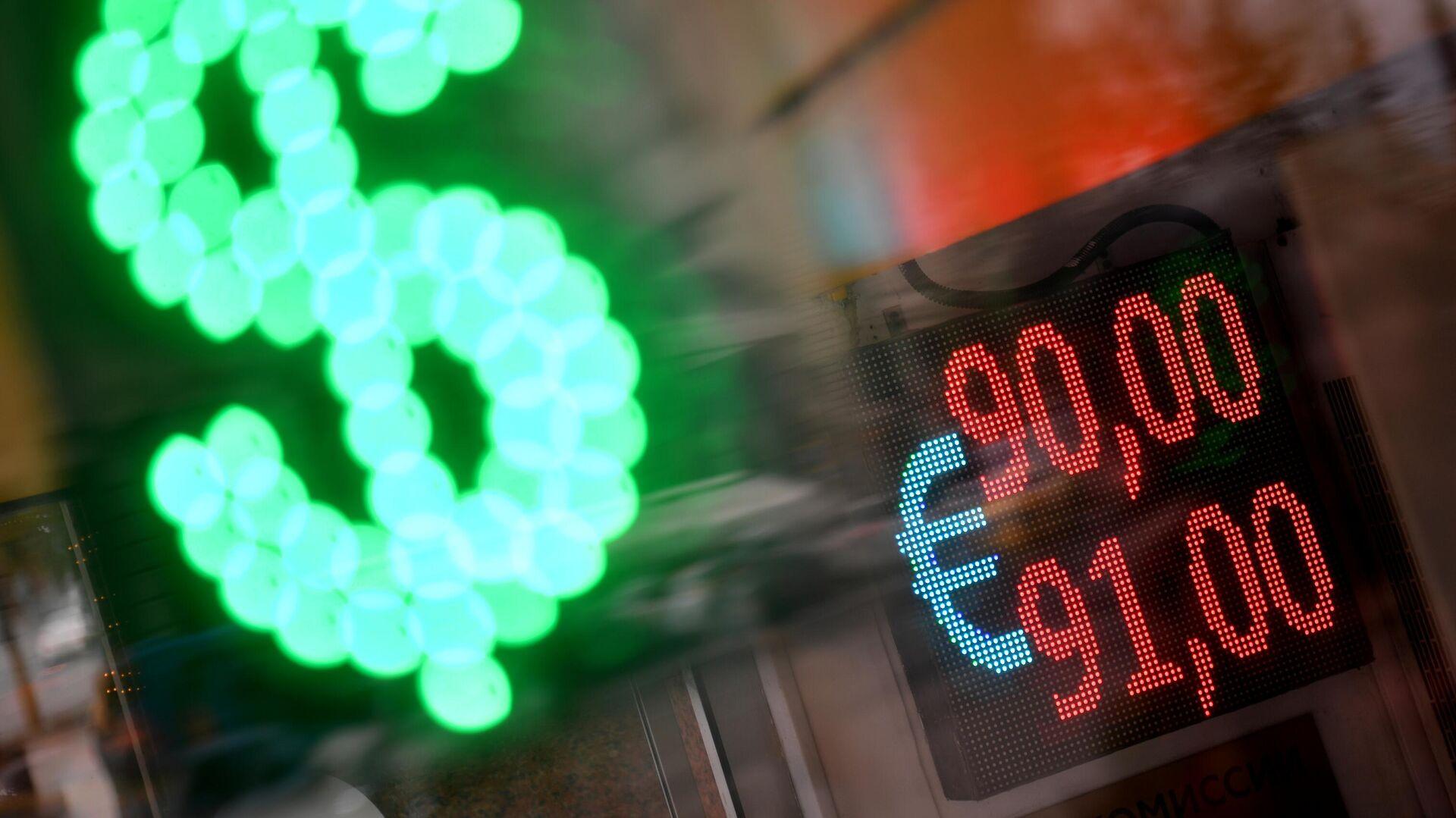 Эксперты не ожидают дальнейшего сильного ослабления рубля