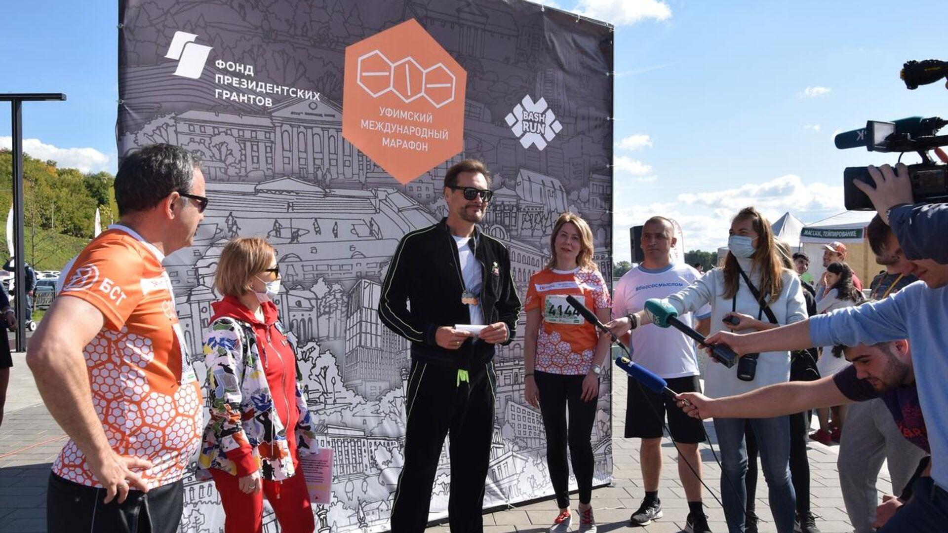 Уфимский марафон собрал более 700 тыс рублей на благотворительность - РИА Новости, 1920, 22.09.2020