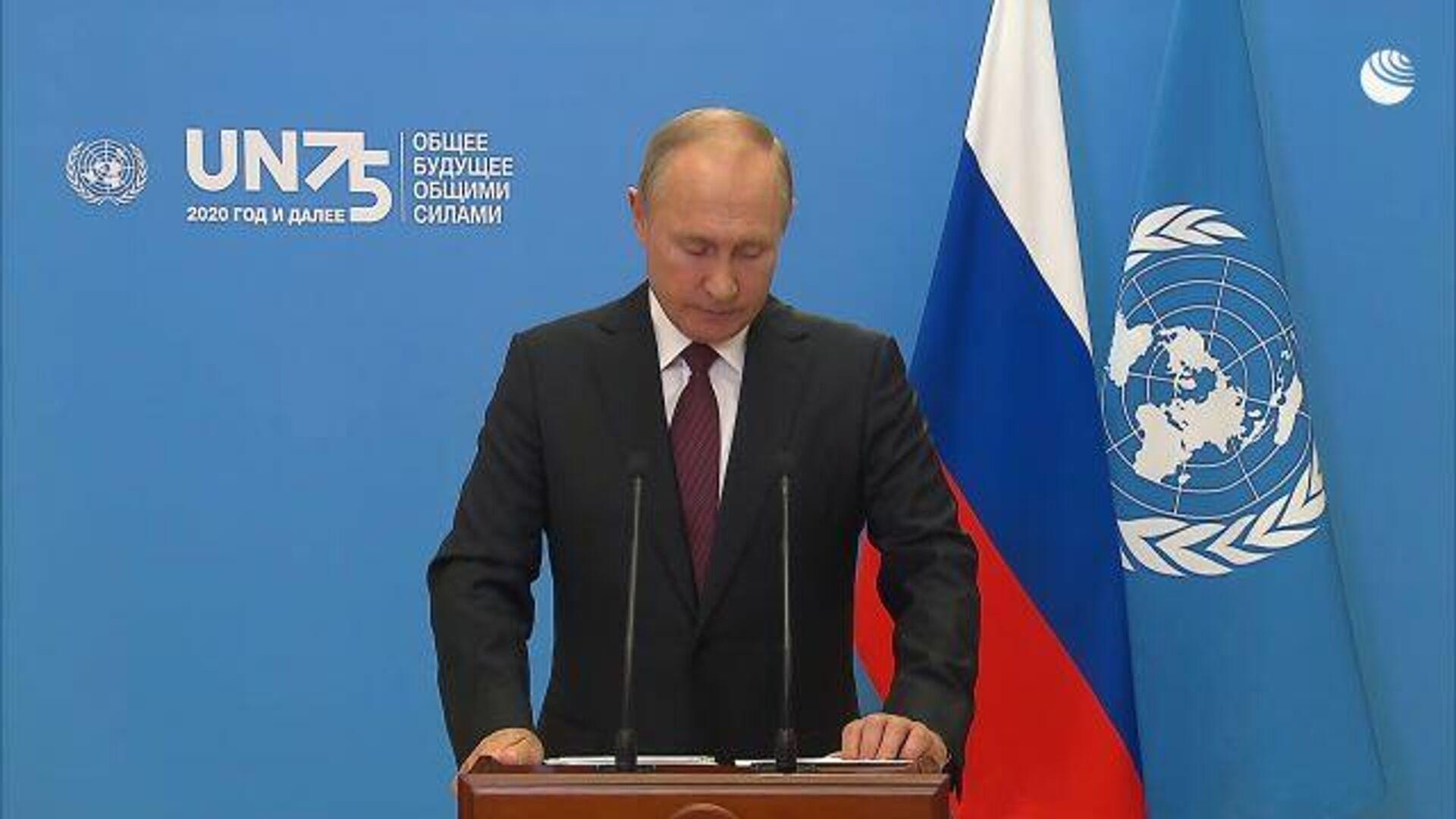 Путин призвал заключить соглашение о запрете на размещение оружия в космосе - РИА Новости, 1920, 22.09.2020