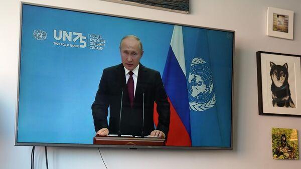 Фрагмент трансляции выступления президента РФ Владимира Путина с видеообращением на 75-й сессии Генеральной ассамблеи ООН