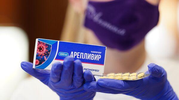 Препарат от COVID-19 Арепливир в аптеке Боско в Москве