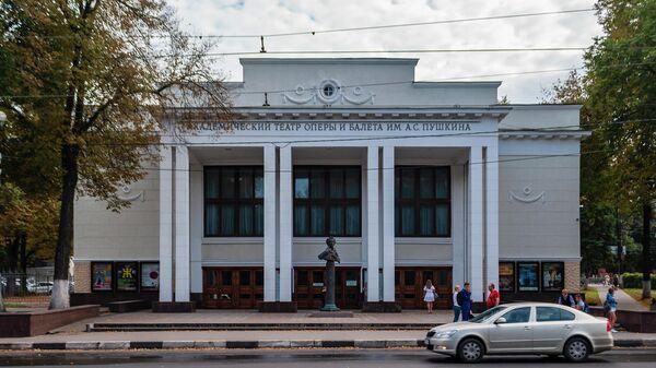 Нижегородский театр оперы и балета имени А. С. Пушкина