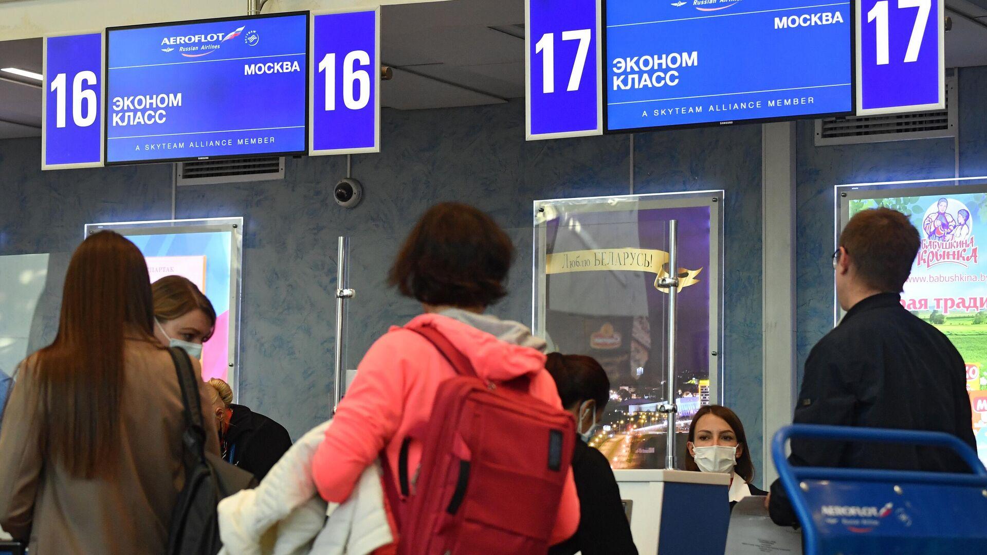 Пассажиры у стойки регистрации в национальном аэропорту Минск - РИА Новости, 1920, 23.10.2020