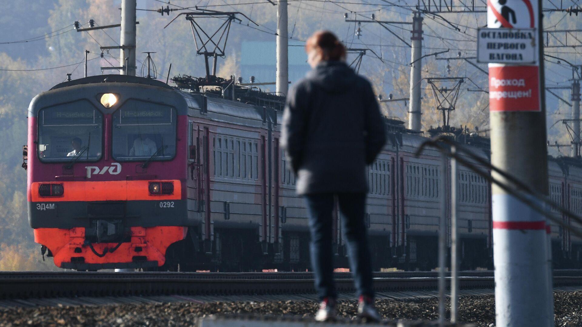 Железнодорожная платформа Левая Обь в Новосибирске  - РИА Новости, 1920, 28.03.2021