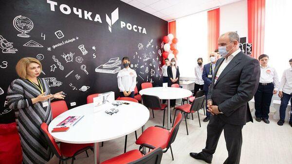 В КЧР открылись 42 новых центра Точка роста
