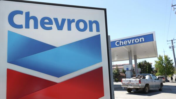 Автозаправка Chevron в Новато, Калифорния