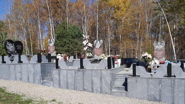 Мемориал памяти о детях, погибших во время пожара в лагере Холдоми в Комсомольске-на-Амуре
