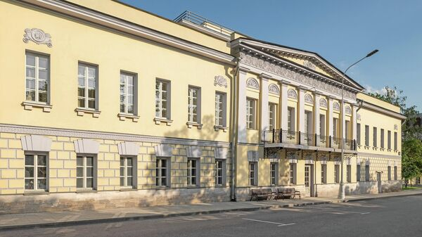 Space 1 Тверской бульвар
