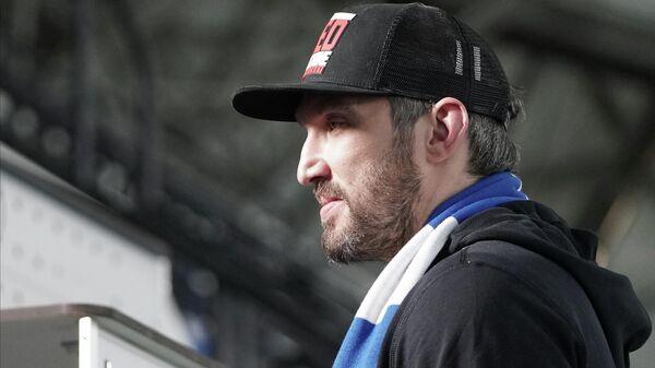 Капитан клуба НХЛ Вашингтон Александр Овечкин