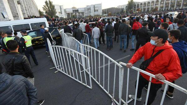 Митинг в Бишкеке