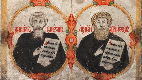 Настенная картинка Даниил Викулов. Андрей Денисов, представленная на выставке Старообрядческая графика. Рисованный лубок из частных собраний в музее Рублева