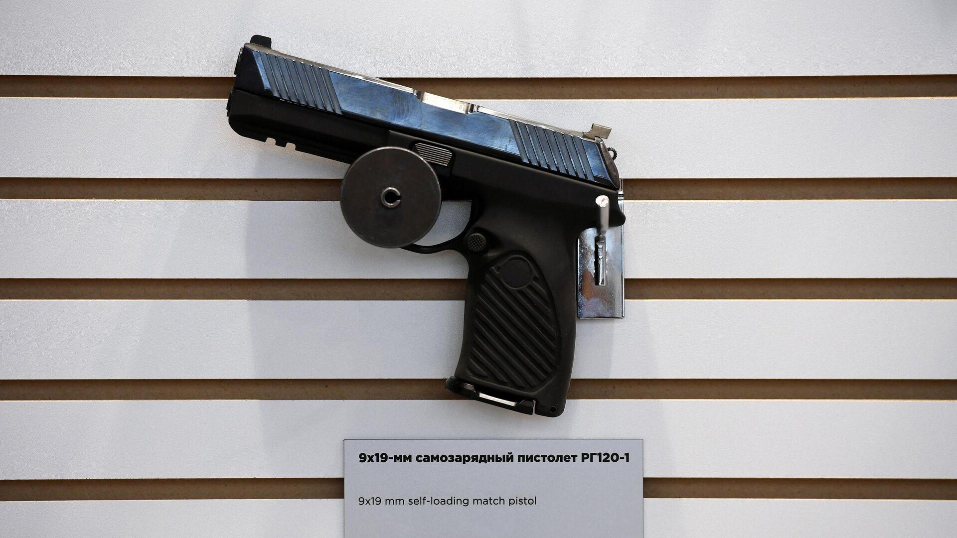 9х19-миллиметровый самозарядный пистолет РГ120-1 - РИА Новости, 1920, 07.10.2020