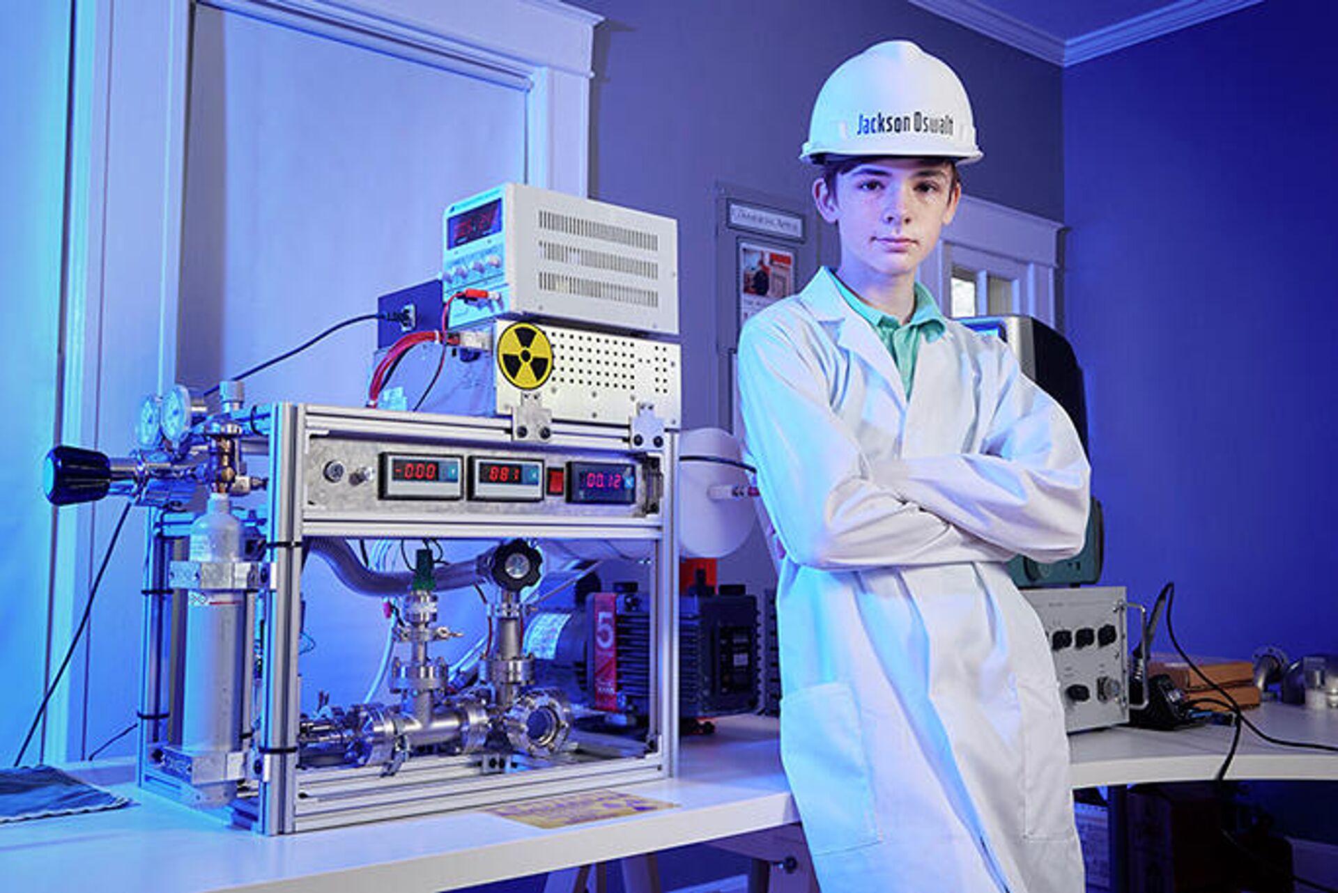Джексон Освальт стал самым молодым человеком в мире, осуществившим ядерный синтез  - РИА Новости, 1920, 17.03.2021