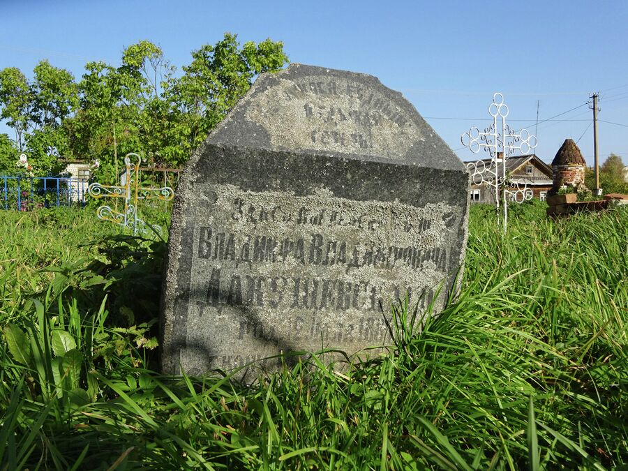Кладбище у церкви Иоанна Богослова
