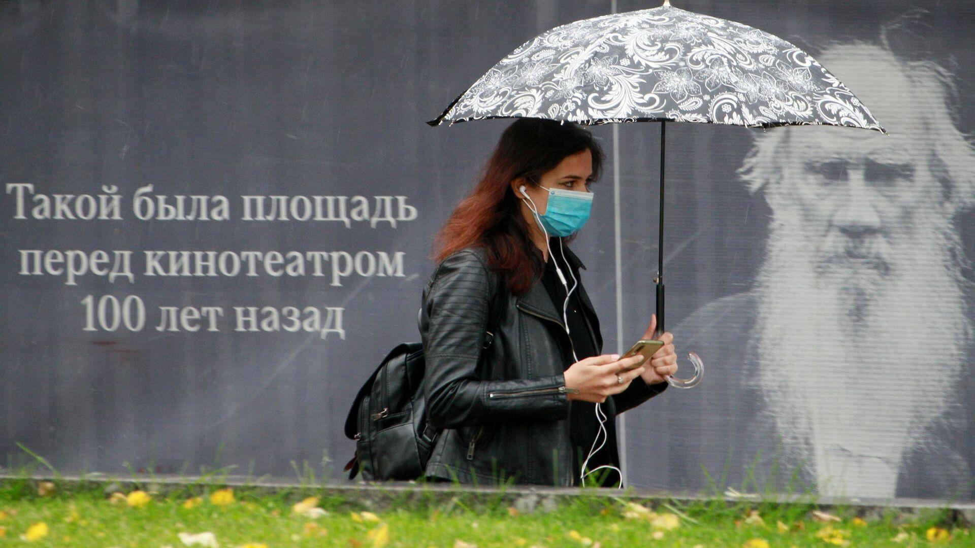 Девушка в медицинской маске на одной из улиц в Москве - РИА Новости, 1920, 08.10.2020