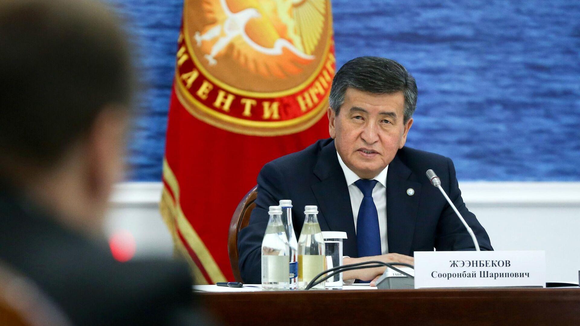Президент Киргизии Сооронбай Жээнбеков - РИА Новости, 1920, 09.10.2020