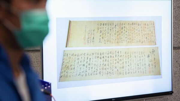 Изображение каллиграфического свитка, написанного Мао Цзэдуном