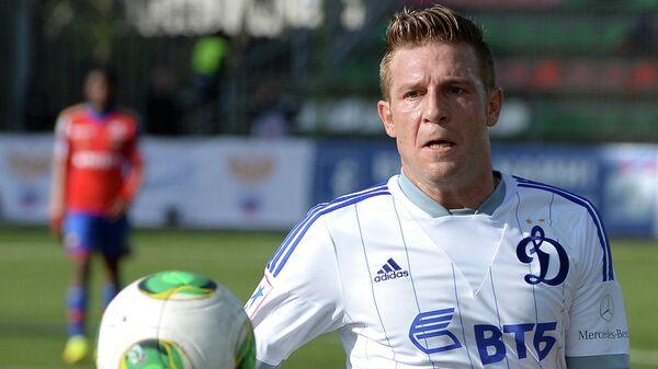 Игрок Динамо Андрей Воронин