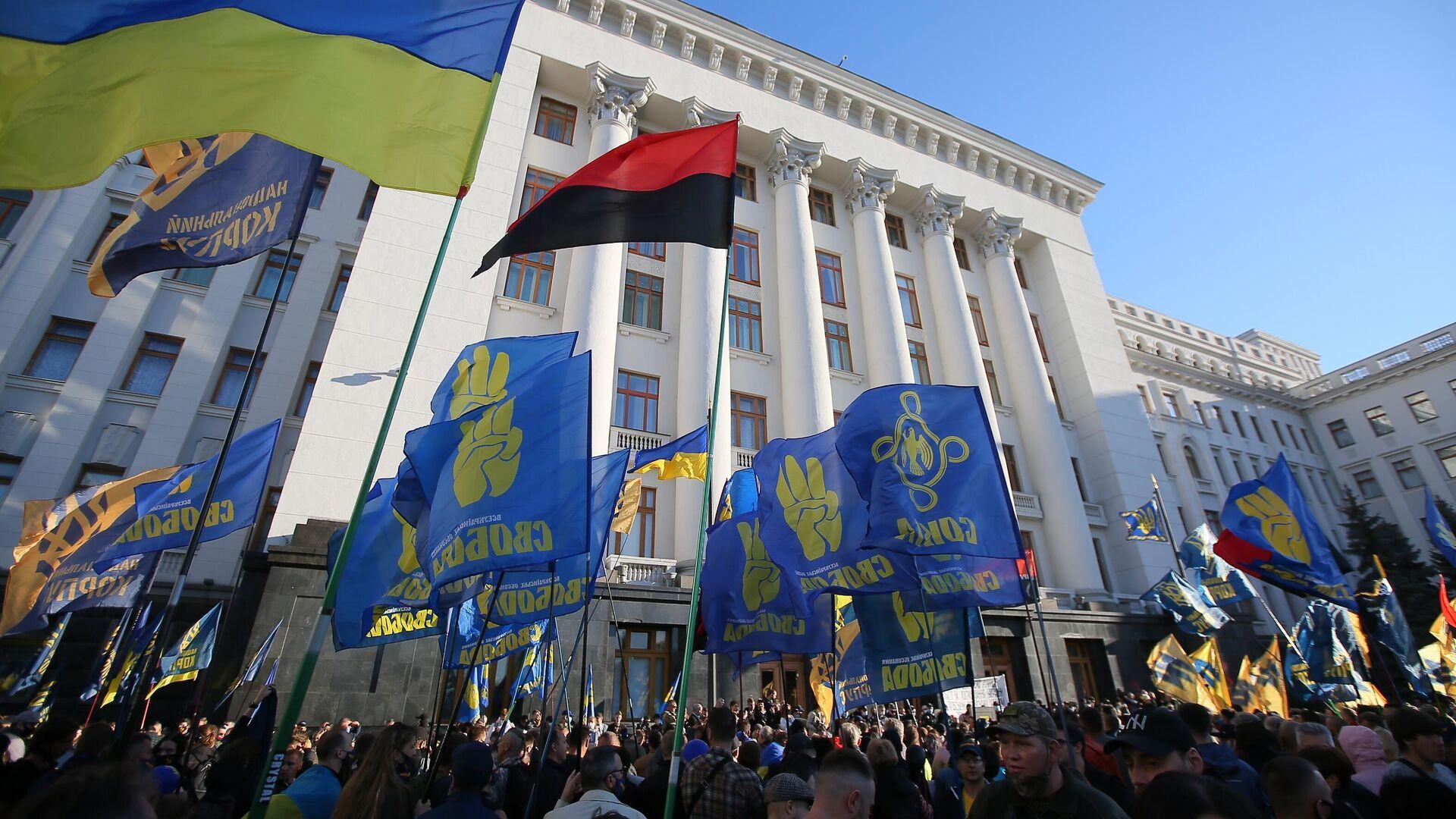 Участники марша националистов у здания администрации президента Украины в Киеве - РИА Новости, 1920, 05.07.2021